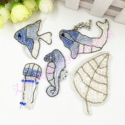 厂家直销海洋动物手工钉珠布贴海马水母鱼服装鞋帽箱包DIY装饰贴