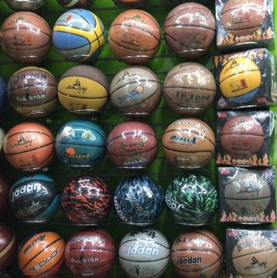 篮球现货5号6号7号篮球学生体育训练球中小学生篮球