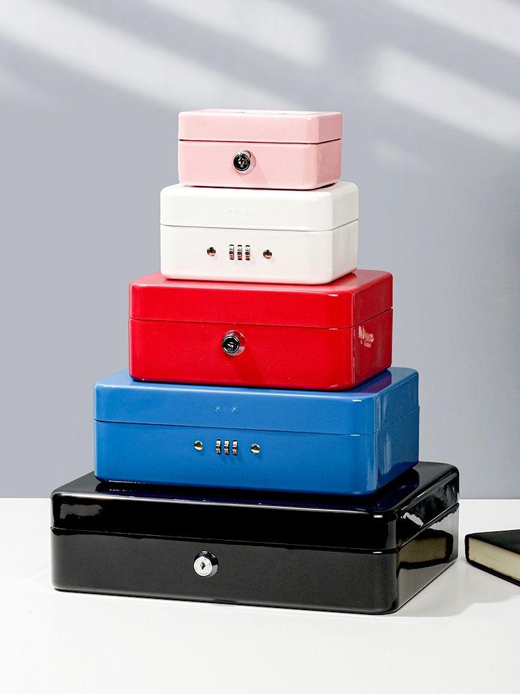 13407新盛箱柜铁盒子带锁收纳盒密码盒储物储蓄保险箱手提迷你证件小箱子零钱箱
